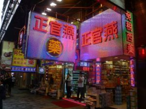 HONG KONG1 008