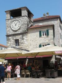 aKotor Clock Tower