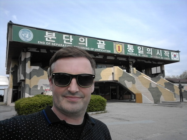 Mike at DMZ